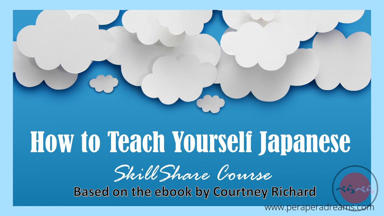 how-to-teach